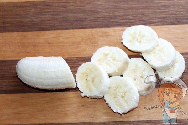 банан кружочками