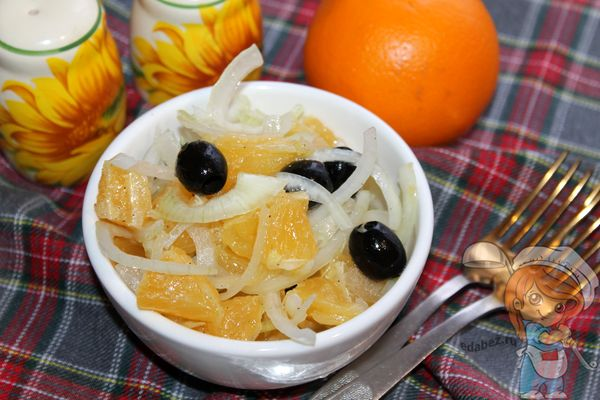 арабский салат с апельсинами