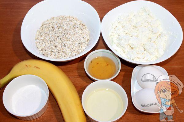 Продукты для овсяного пирога