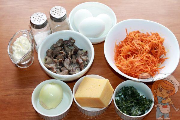 Продукты для салата ежик