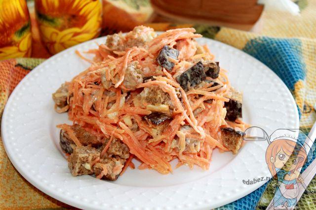 Подаем салат с сухарями и морковью