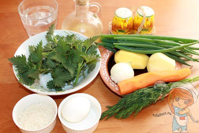 Продукты для зеленых щей