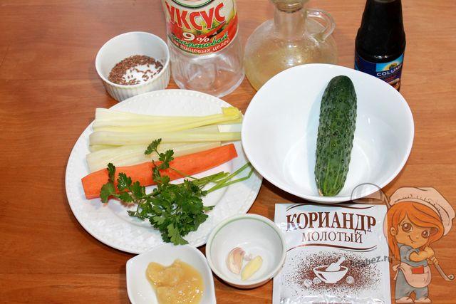 Салат из сельдерея по-корейски: ингредиенты