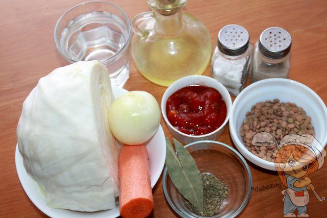Капуста с чечевицей: ингредиенты
