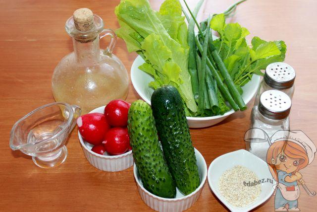 Продукты для салата с ботвой редиса