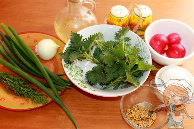 Продукты для салата из молодой крапивы