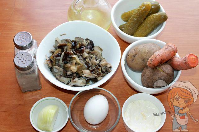 Продукты для салата погоны