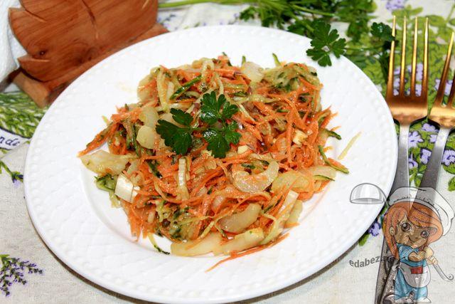 Салат из сельдерея по-корейски: рецепт с фото