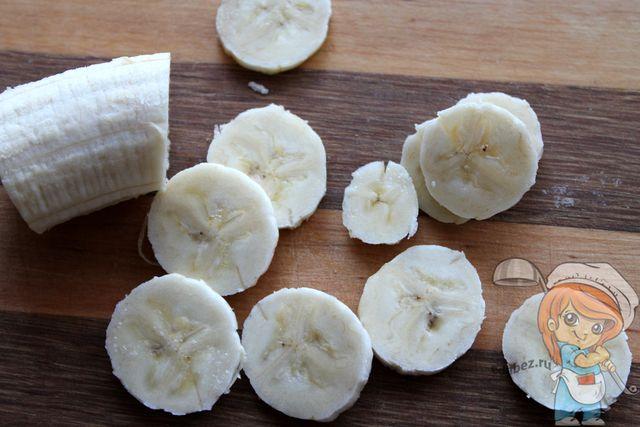 Бананы кружочками