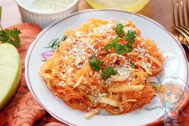 Салат из моркови яблока: пошаговый рецепт с фото
