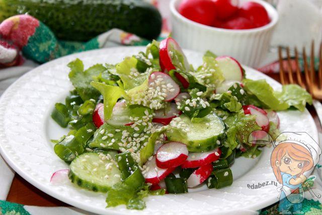 Салат из листьев редиса -рецепт как приготовить