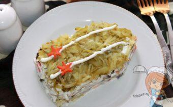 салат на 9 мая - рецепт с фото