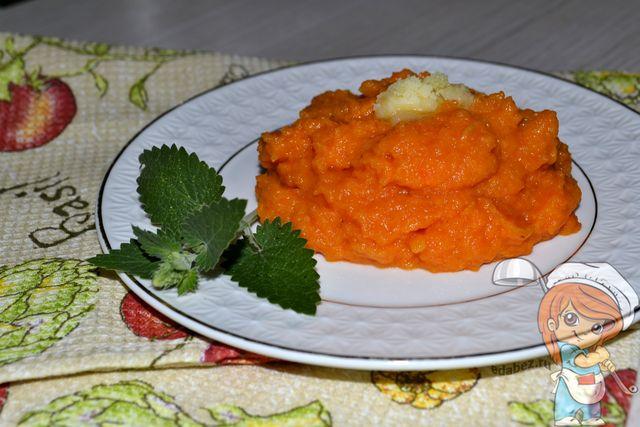 Морковное пюре - пошаговый рецепт