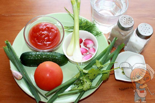 Продукты для томатной окрошки