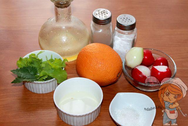 Продукты для марокканского салата