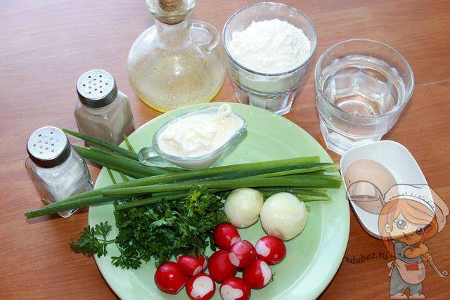 Зеленые пельмени: ингредиенты