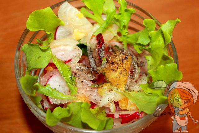 Перчим марокканский салат