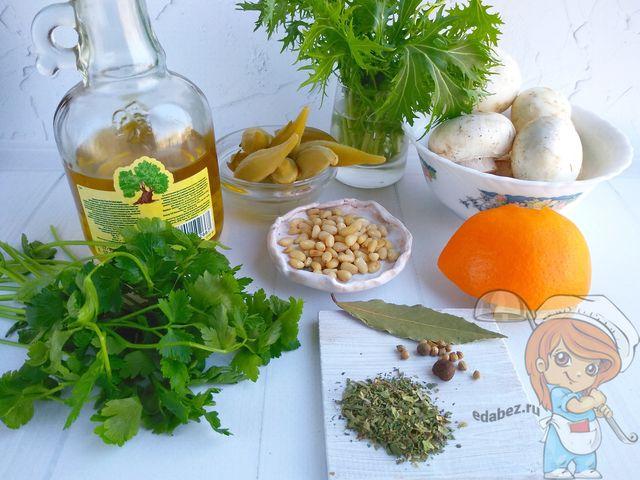 продукты для салата с кедровыми орешками