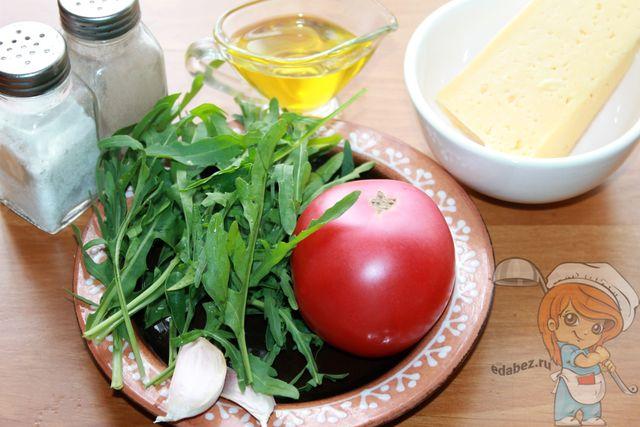 Продукты для салата с рукколой и помидорами