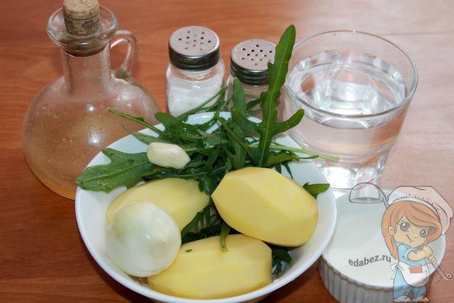 Суп с рукколой - ингредиенты