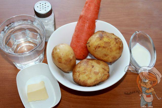 Продукты для картофельно-морковного пюре