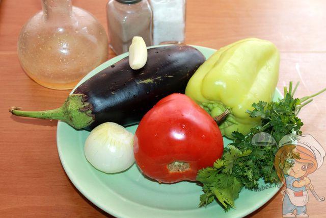 Продукты для приготовления баклажанов