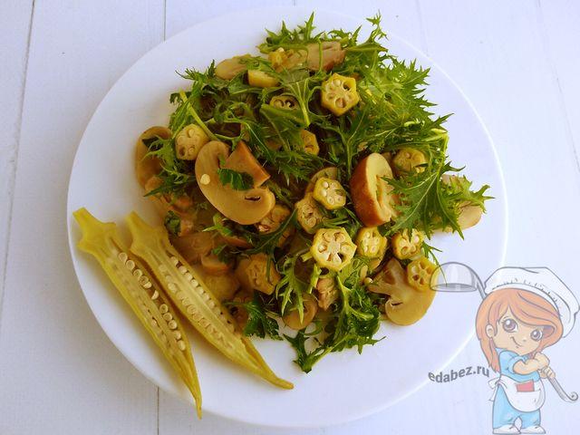 Украшаем салат бамией