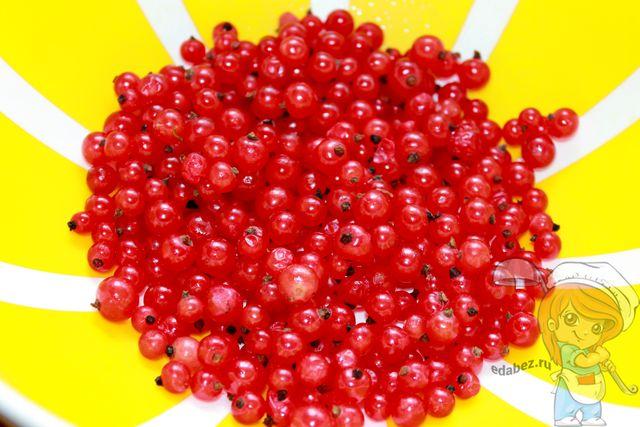 Перебираем ягодки