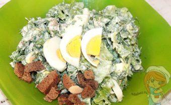 салат с зеленью и яйцом - рецепт с фото