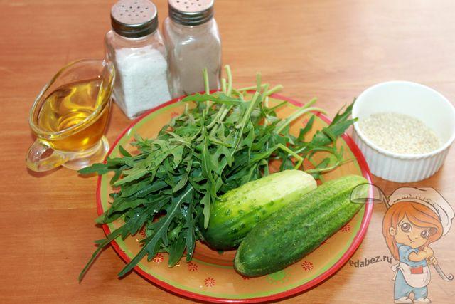 Продукты для пп салата
