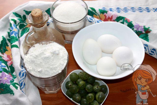 продукты для пирога с крыжовником