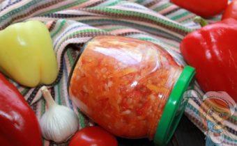 Болгарский салат с рисом на зиму