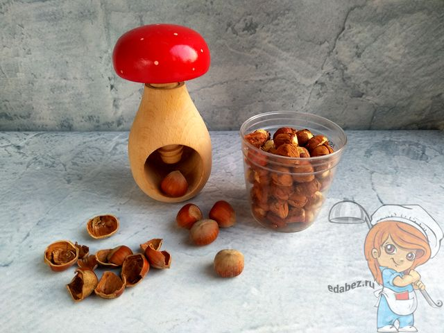 Очищаем орехи