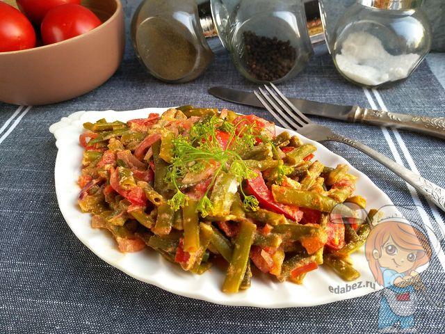Стручковая фасоль с овощами, рецепт приготовления