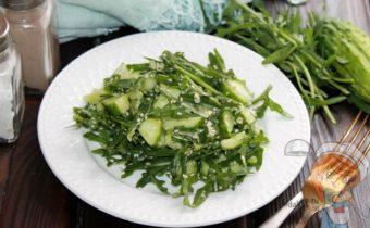 Салат с рукколой и огурцами