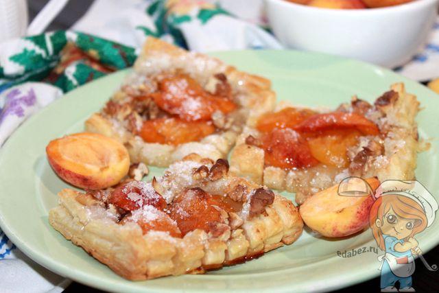 слойки с абрикосами, рецепт с фото