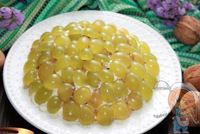 Салат тиффани с грецкими орехами