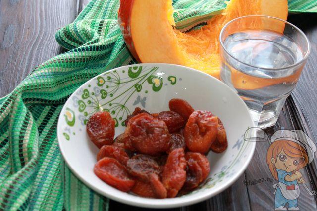 Ингредиенты для пп рецепта тыквы с курагой