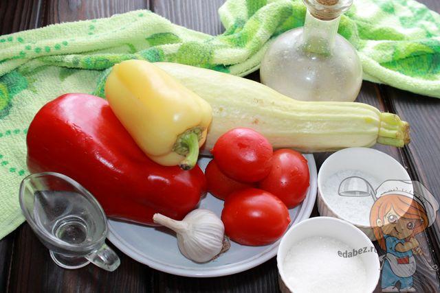 Продукты для салата из кабачков на зиму