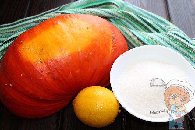 Ингредиенты для варенья с тыквой