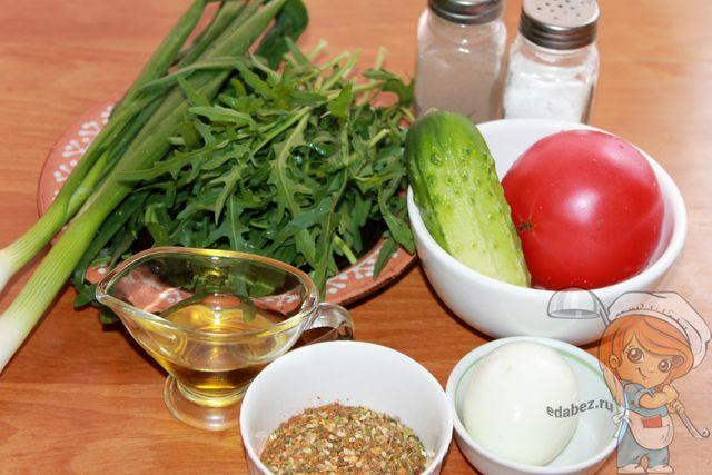 Ингредиенты для салата с рукколой и яйцом