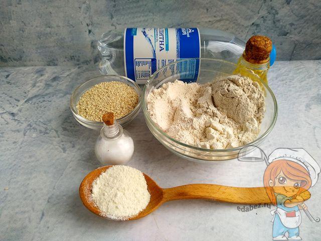 Продукты для приготовления лепешек