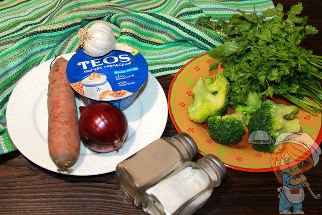 Для салата с брокколи понадобится