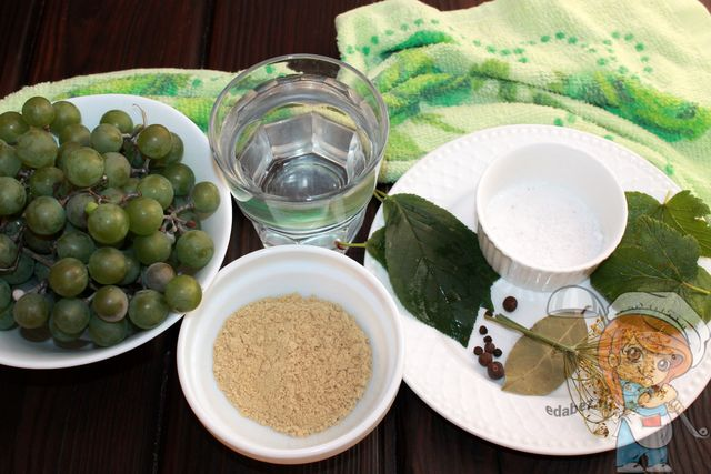 Ингредиенты для замачивания винограда