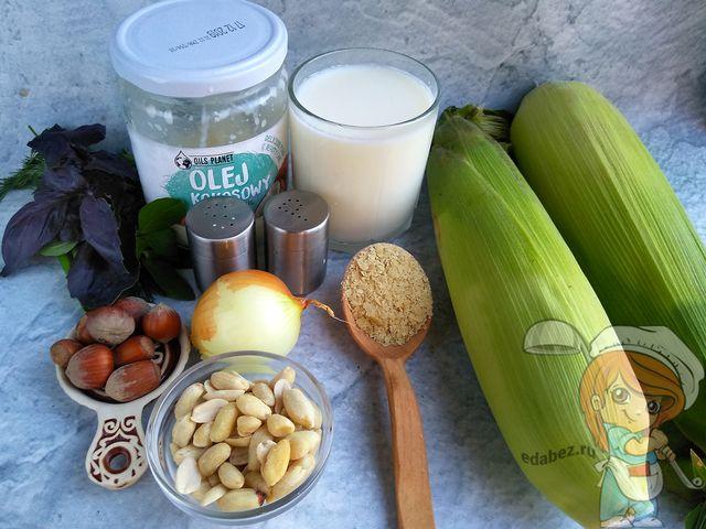 Ингредиенты для суфле без глютена