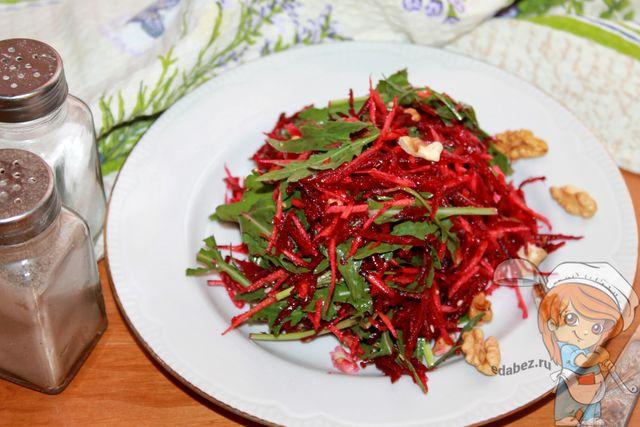 Салат с рукколой и свеклой, рецепт с фото