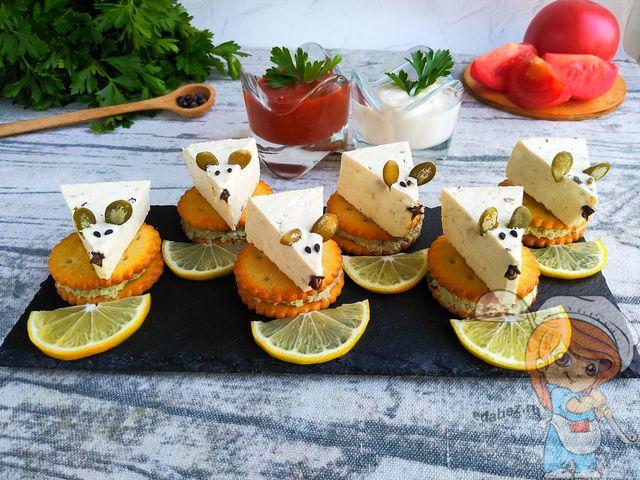 Бутерброды с мышками