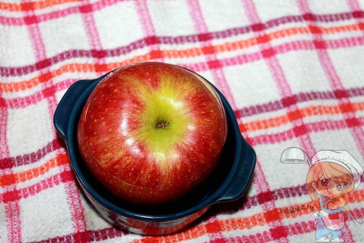 Закрываем яблоко