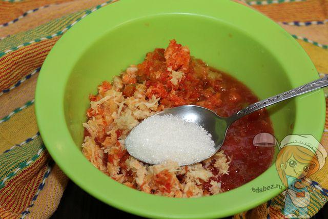 Соль и сахар добавляем в хреновину