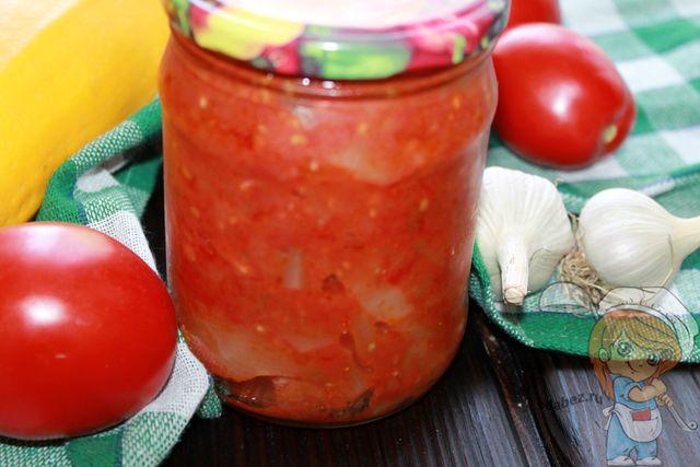 Тещин язык из кабачков с помидорами, рецепт на зиму